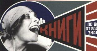 Revolución de Octubre 100 años/ El comunismo y la familia